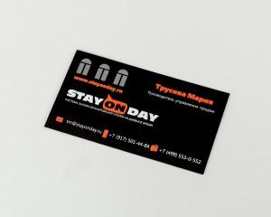 визитка stay