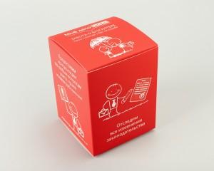 Коробка сомасборная красная