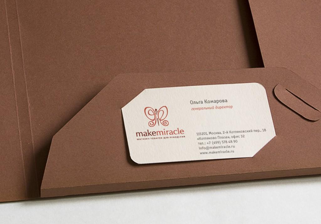 Make визитка