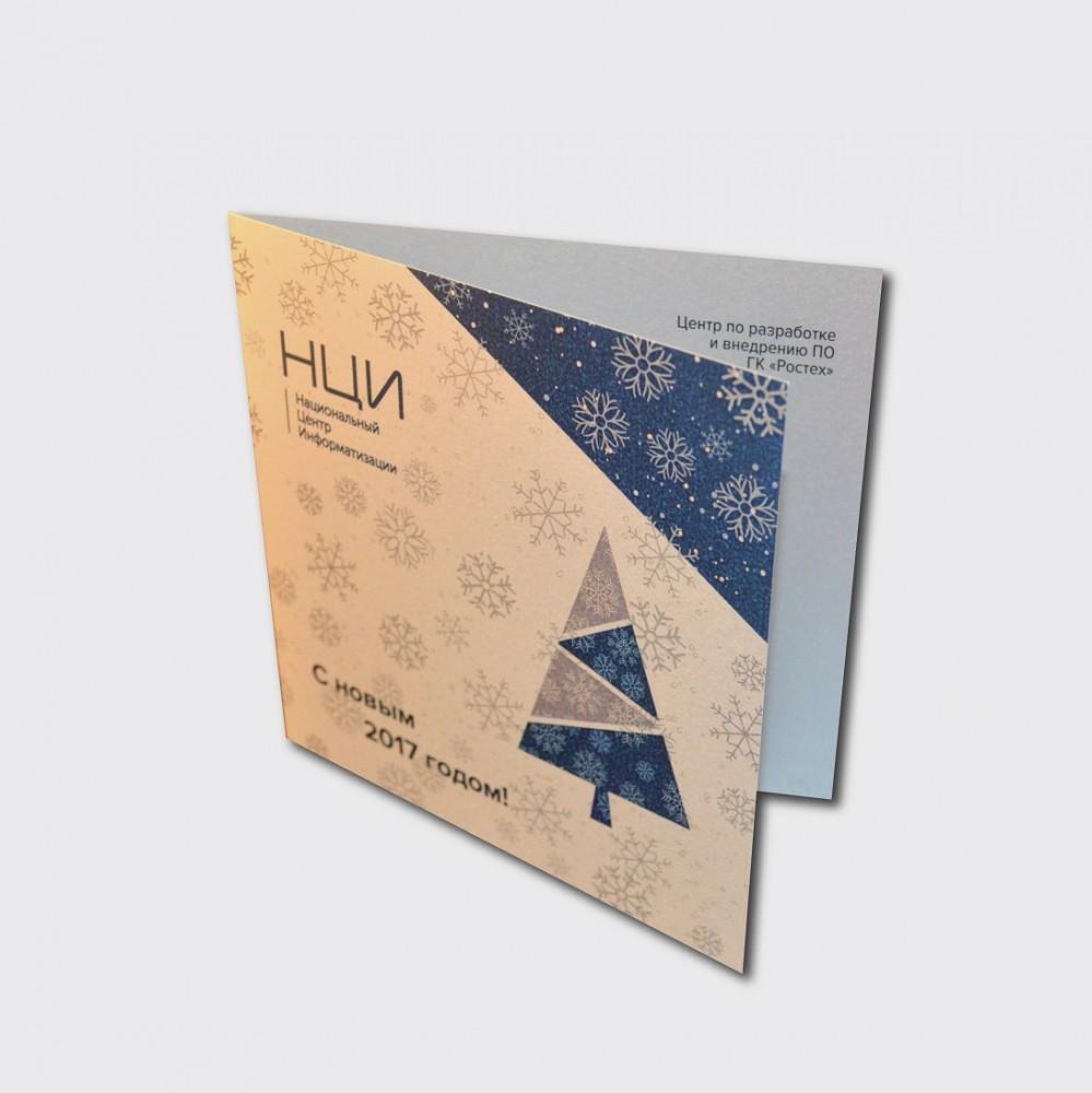 Печать открыток и приглашений на заказ от 3 шт. Доставка по РФ 1