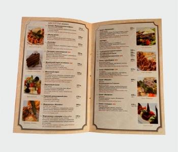 Каталог меню