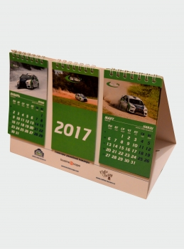 Календарь домик тройной