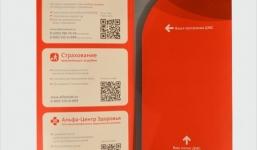 Как заказать буклеты недорого в Москве.