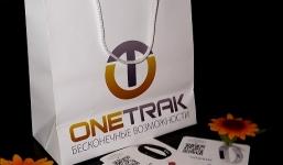 Бумажные пакеты с Вашим логотипом!