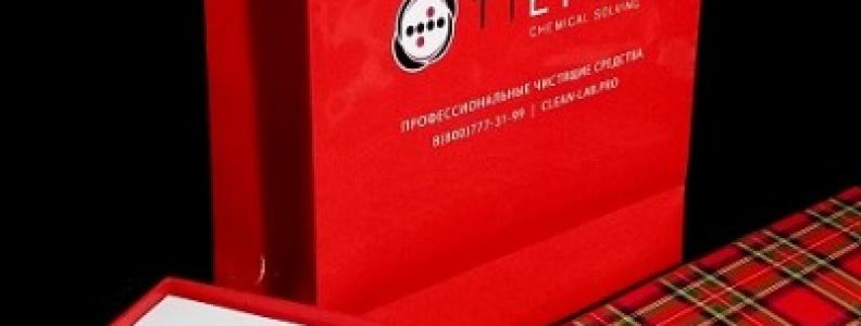 Заказать качественные бумажные пакеты с логотипом