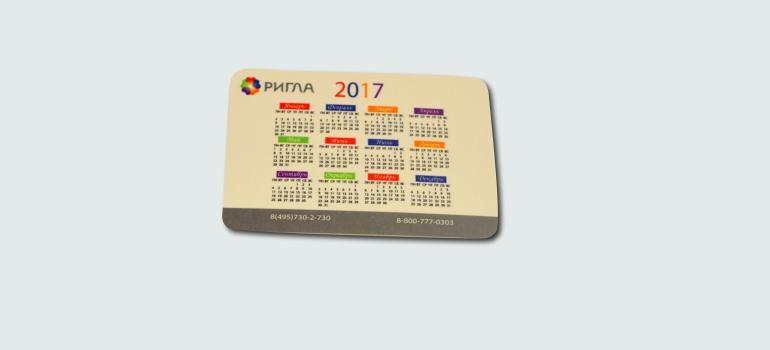 календарь ригла