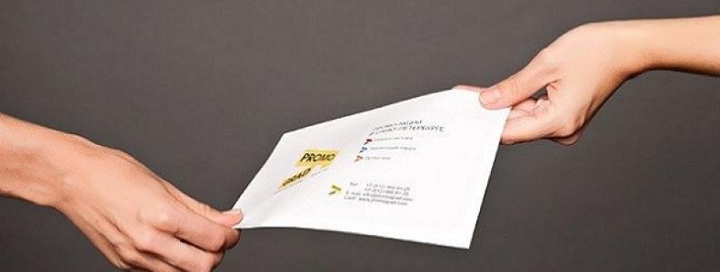 Что нужно делать, чтобы вашу печатную рекламу не выбрасывали