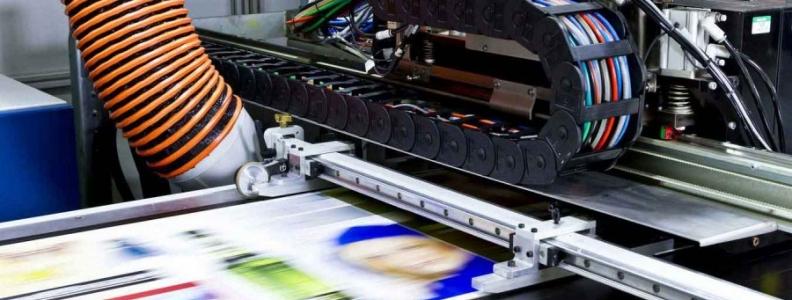 Печатная продукция в рекламе