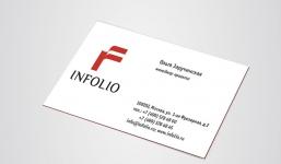 Печать визиток в Москве по выгодной цене