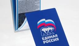 В каком случае лучше использовать брошюры?