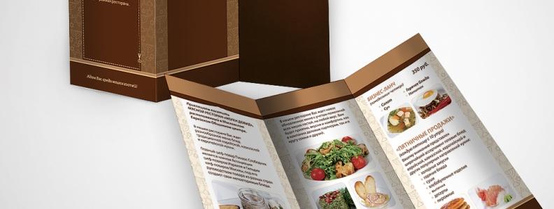 Печать буклетов и листовок