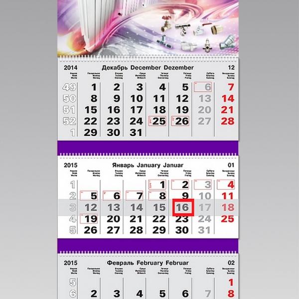 дизайн календарь