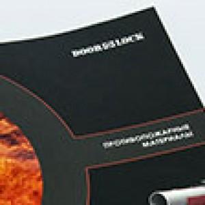 rated-katalog-1-sm