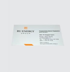 Энерджи визитка