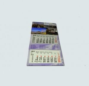 фиолетовый календарь