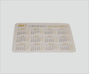 Самсон календарь