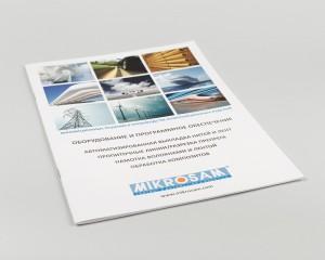 mikrosam каталог