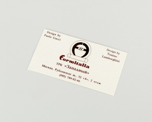 ТРК визитка