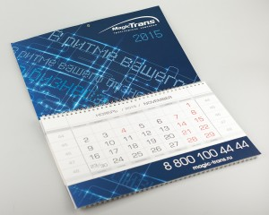 2015 квартальный календарь