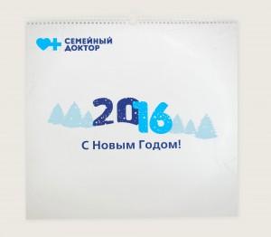 Календарь елочка