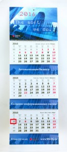 mkdg квартальны календарь