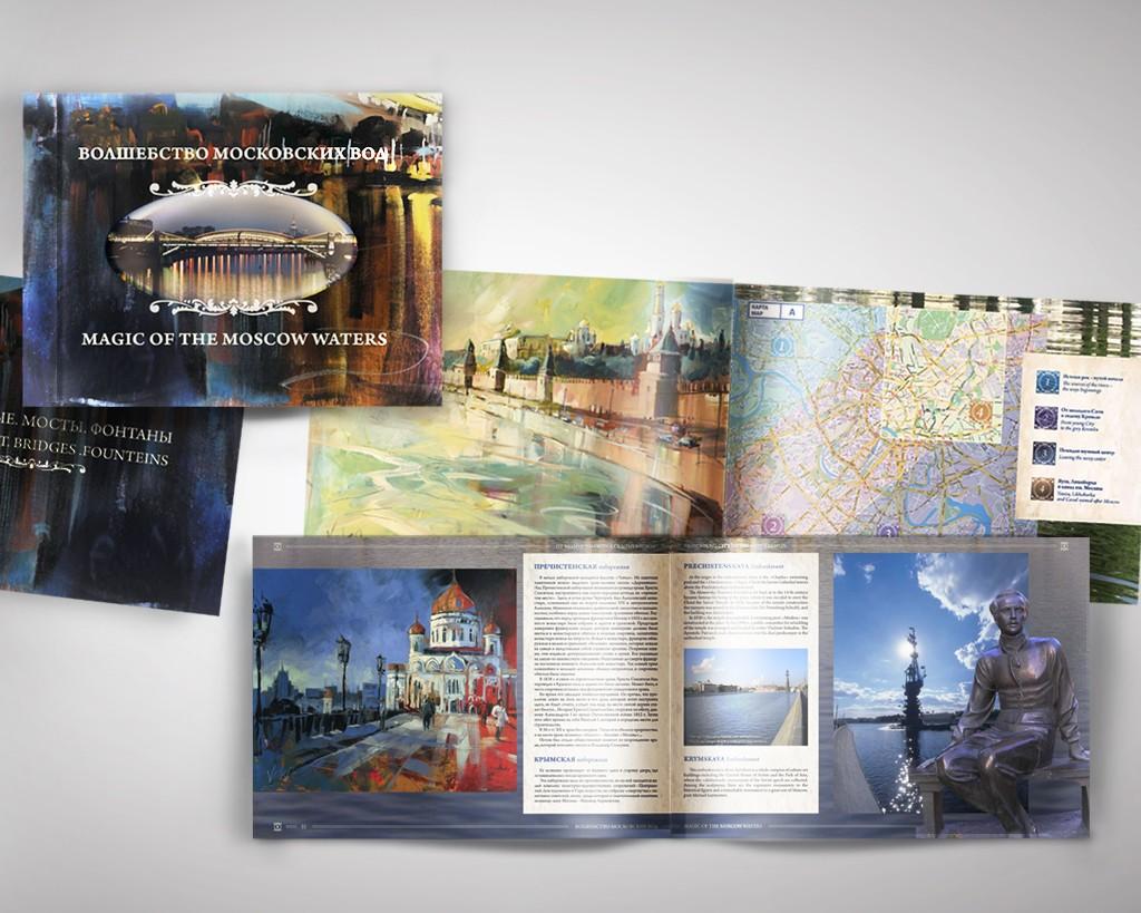 Дизайн каталог