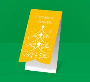 """2019-3 """" Weihnachtsbaum»"""