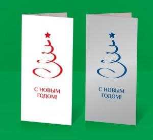 """2019-8 """" Weihnachtsbaum»"""