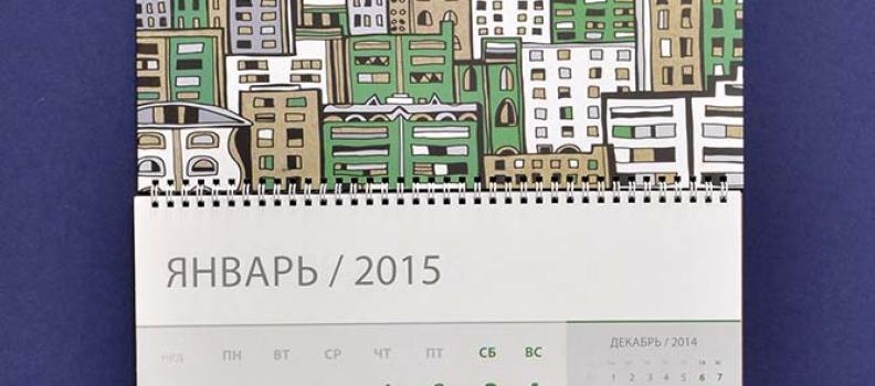 Квартальные календари на заказ в Москве