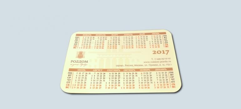 роддом календарь