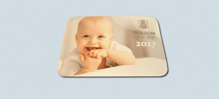 малыш календарь