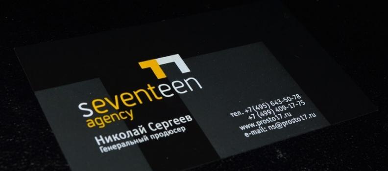 Визитная карточка на Touche cover