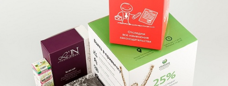 Самосборные коробки с логотипом