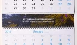Изготовление календарей на заказ в Москве