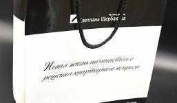 Заказать бумажные пакеты с логотипом