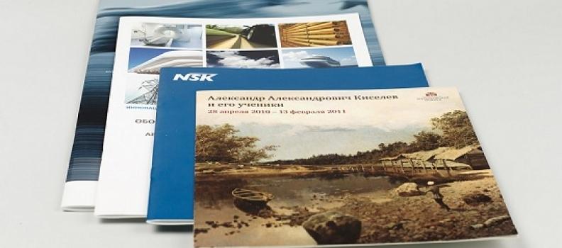 Печать каталогов и изготовление брошюр – на что обратить внимание