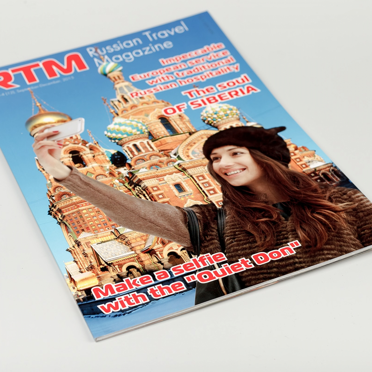 rtm каталог