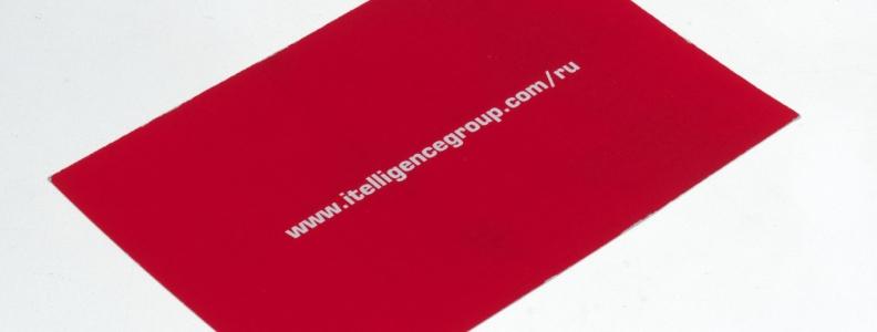 Визитки для бизнеса от типографии «АртЛайм»