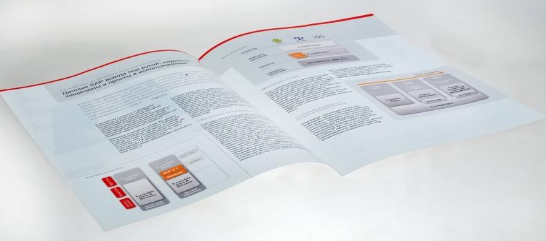 Особенности создания оригинальной брошюры