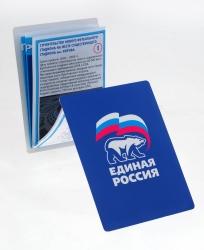 Листовка единая россия