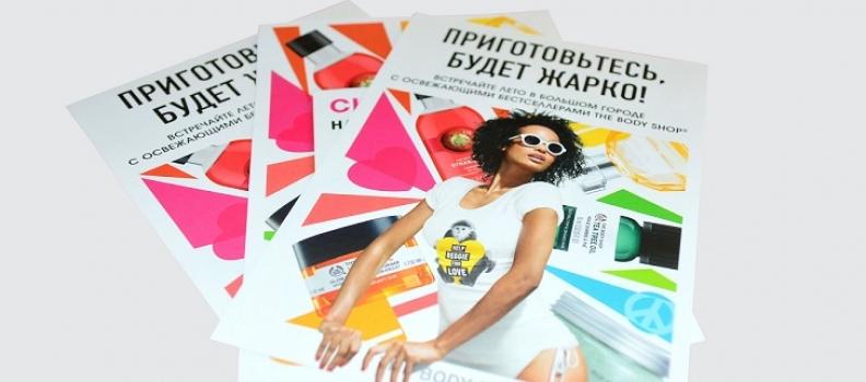 Печать буклетов листовок