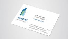 Заказать визитки недорого в Москве