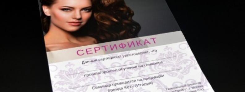 Печать буклетов и листовок ‑ полезные советы