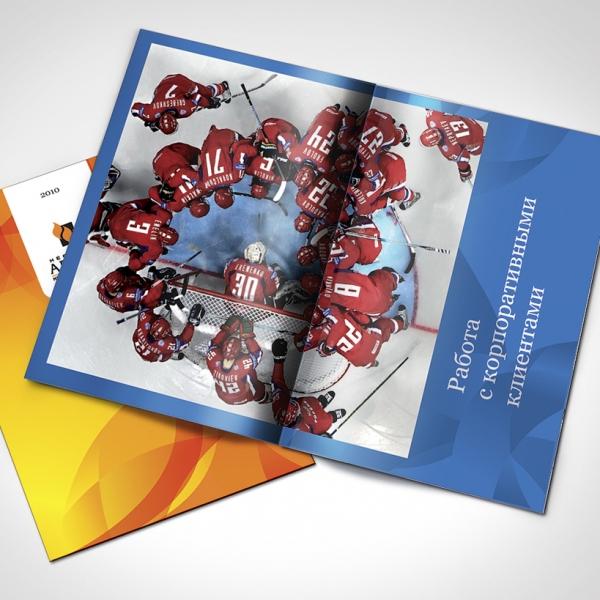 Дизайн желтый каталог