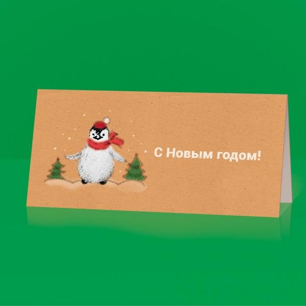 Weihnachten Pinguin