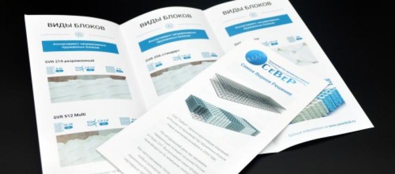 Цифровая печать буклетов. Выгодно, удобно, недорого